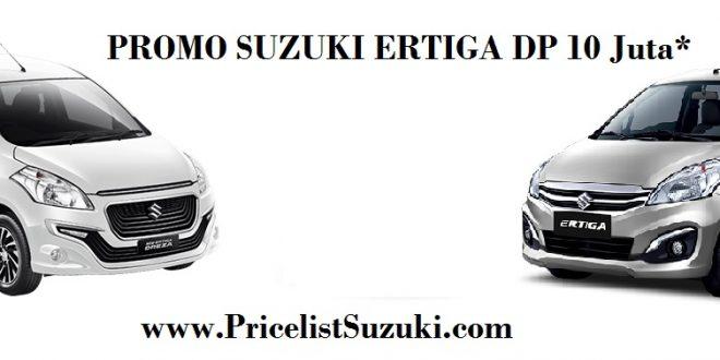promo Suzuki Ertiga Dp 10 Juta 660x330 - Promo Suzuki Ertiga Maret 2017